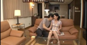 VENU 535 Nanami Hisayo Father is gone Horny mom and son alone, Rdonantane